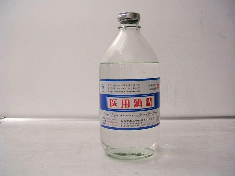 医用酒精_医用酒精必须到医疗机构购买,切不可误用工业酒精;因为工业酒精