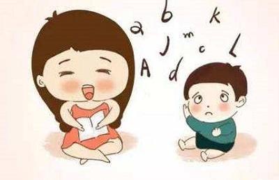 宝宝语言发育关键期是什么时候?