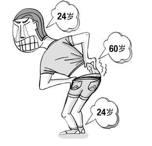 坐骨神经痛的常见的疾病有哪些
