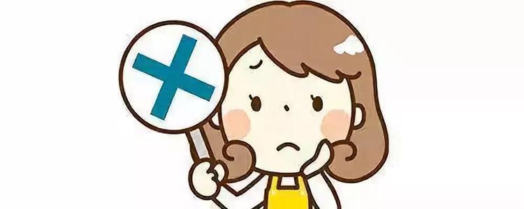 宫颈炎,该如何预防